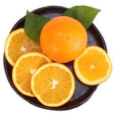 PLUS会员:京觅 秭归伦晚脐橙 5kg  券后44.9元包邮