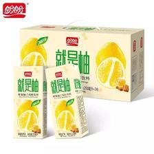 京喜APP:盼盼 就是柚 蜂蜜柚子 果味果汁饮料 250ml*24盒 18.2元包邮