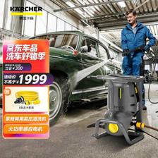 KÄRCHER 卡赫 Karcher 卡赫 HD 5/11 Cage 商用高压洗车机 洗车店专用 1999元