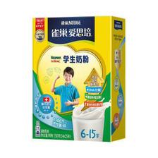 雀巢(Nestle) 学生奶粉 6-15岁爱思培 青少年 益护因子 益生菌 盒装350g *2件 82.88