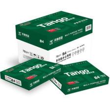 京东PLUS会员:TANGO 天章 新绿天章 70g复印纸 500张/包 5包/箱(2500张) 179元(粉