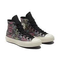 CONVERSE 匡威 570264C 女子运动帆布鞋 ¥255