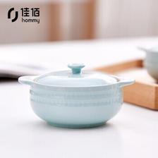 PLUS会员:佳佰 带盖小烤碗 200ml 2个装 ¥16.16