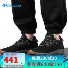 哥伦比亚(Columbia) Columbia哥伦比亚徒步鞋男鞋2021春季新款户外运动休闲时