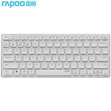 RAPOO 雷柏 E9050G 无线蓝牙键盘 白色 ¥149