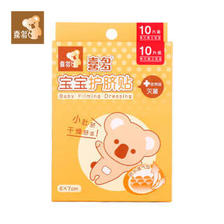 HITO 喜多 CDH33801 婴儿护脐贴 10片 19.9元