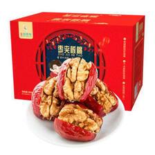 QIN BIE ZHAO LA 亲别找啦 枣夹核桃500g/盒 16.63元(需买3件,共49.9元,需用券)