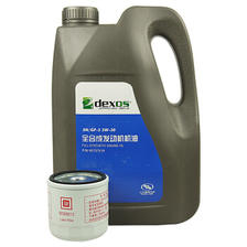 BUICK 别克 全合成机油SN GF-5 5W30 4L+机滤 ¥180.08