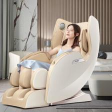 KUKa 顾家家居 按摩椅 新款加热零重力减压塑形蓝牙连接 PTDK850FY-B ¥10999