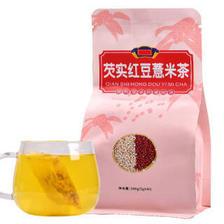 香彻 芡实红豆薏米茶  券后9.9元