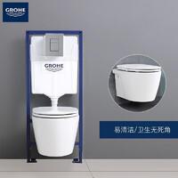 GROHE 高仪 隐藏式水箱 壁挂式马桶套装 ¥3388
