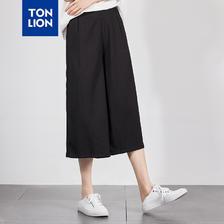 TONLION 唐狮 女士休闲裤 123222092722 39.75元包邮