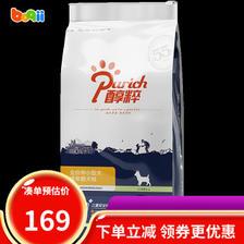 PURICH 醇粹 小型成犬粮 均衡营养亮毛配方 10kg  券后169元
