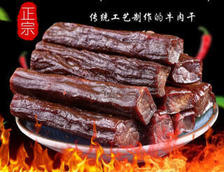 牛肉干蒙古正宗独立包装手撕牛肉干五香麻辣高原特产 原味一斤  券后49.8元