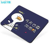 玲魅 鼠标垫小号 260*210MM ¥10.8