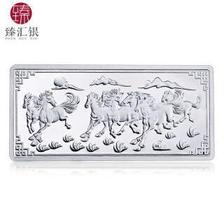 999/999.9足银投资银条20g克 157元(包邮)