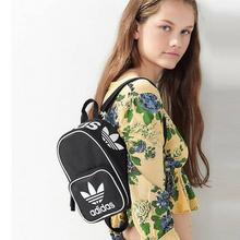 单件包邮,adidas 阿迪达斯 Originals Santiago 迷你背包 ¥133.59