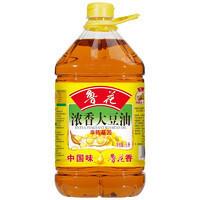 luhua 鲁花 大豆油 5L ¥77
