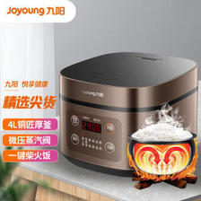 九阳(Joyoung) F-40FZ815 电饭煲 4L  券后149.9元