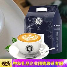 黑鹿 卡布奇诺速溶咖啡粉 独立包装50条*15g  券后39.9元