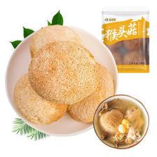 金唐(JinTang)猴头菇(菌肉鲜嫩食用菌菇蘑菇100g)烹饪煲汤材料 *2件 25.36元(