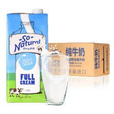 So Natural 澳伯顿 澳洲原装进口牛奶 澳伯顿 3.3g蛋白质 全脂纯牛奶1L*12盒整箱