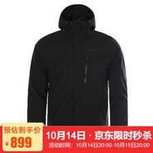 Marmot 土拨鼠 V40950 男三合一冲锋衣 ¥899