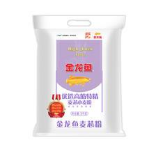 12日10点、PLUS会员:金龙鱼 优选高筋特精麦芯小麦粉 5kg 19.9元