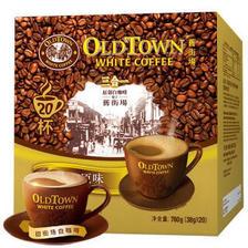OLD TOWN 旧街场 马来西亚进口 旧街场(OLDTOWN)原味20条盒装 三合一速溶白咖