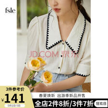 FANSILANEN 范思蓝恩 211382 女士法式衬衣 129元(包邮,需用券)