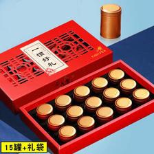 茗天仙 福建正山小种红茶150g  券后49元