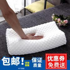 向真 太空记忆棉枕头 一对30*50cm枕芯+枕套  券后14.9元