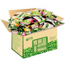 零趣 青豆 整箱500g 约44包 6.9元包邮