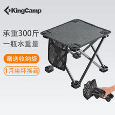 康尔健野(KingCamp) 便携折叠椅 19元