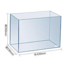 有券的上:SUNSUN 森森 超白桌面小鱼缸生态玻璃缸水草缸客厅造景金鱼缸长