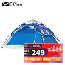 MOBI GARDEN 牧高笛 EX19561002 可折叠帐篷 ¥249