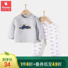 TINSINO 纤丝鸟 加厚空气棉保暖内衣套装 *3件 107.76元(需用券,合35.92元/件)