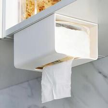 HOUYA 一次性洗脸巾收纳盒 1只装 ¥9.9