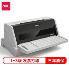 得力(deli) DB-618K 针式打印机 649元