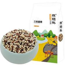 京东PLUS会员:硃碌科 三色藜麦 1kg 31.6元(需买3件,共94.79元,需用券)