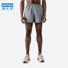 迪卡侬(DECATHLON) 8238572 男子三分运动短裤 29.9元