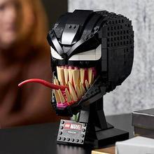 LEGO 乐高 Marvel 漫威超级英雄系列 76187 毒液头盔 ¥350.39