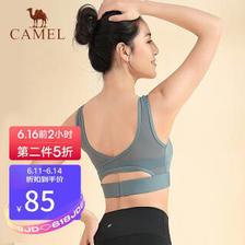 CAMEL 骆驼 瑜伽内衣女高强度支撑运动文胸美背健身bra聚拢防震跑步背心 Y0S1V