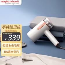 Morphy Richards 摩飞 MR2031 可折叠蒸汽挂烫机 ¥249
