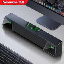 纽曼(Newsmy) Newmine)V1音响电脑音箱台式机电脑音响低音炮家用桌面有线电