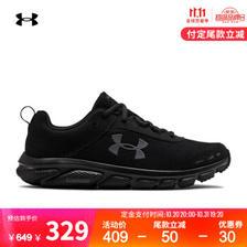 UNDER ARMOUR 安德玛 Charged Assert 8 3021952-002 男子跑鞋 ¥244.12