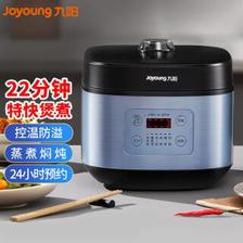 九阳(Joyoung) F40FZ-F110 电饭煲家用4L多功能智能大容量  券后189元