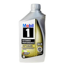 美孚(Mobil) 1号 长效型 EP 0W-20 SN 全合成机油 1Qt 946ml/桶 38元
