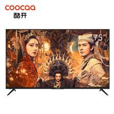 coocaa 酷开 75P50 液晶电视 75英寸 4K 3999元(包邮,需定金19元,15日付尾款)