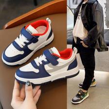 男童运动鞋2021新款儿童运动鞋中大童低帮板鞋防滑透气女童鞋子潮  券后49.8